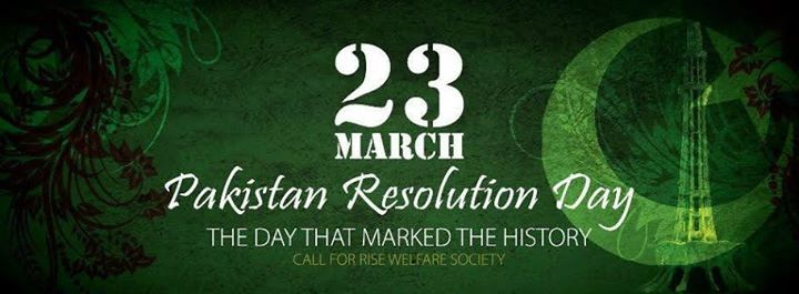 23 March l Pakistan Resolutions DAY