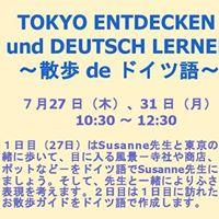 Tokyo entdecken und Deutsch lernen  de