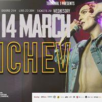 Ivo Dimchev Live at Club Terminal 1 - 14 March 2018