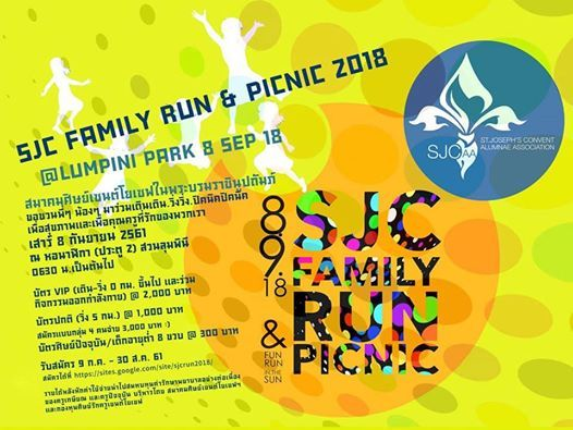 SJC Family Run & Picnic 2018