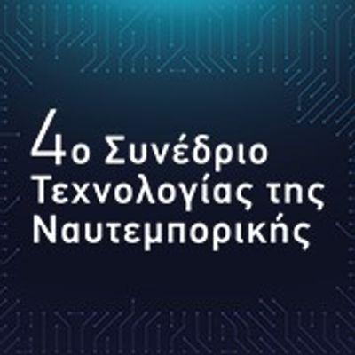 Συνέδριο Τεχνολογίας - #NConferences