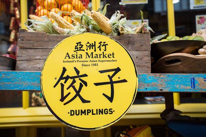 Dumpling Day - Chinese New Year