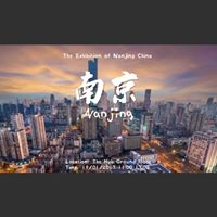 The Exhibition of Nanjing China