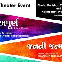 The Theater Event