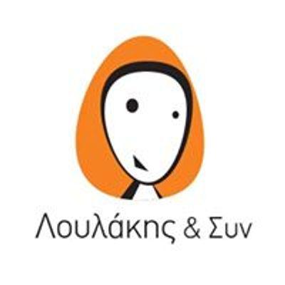 Λουλάκης & Συνεργάτες