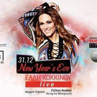 Box 42 - New Years Eve - Elli Kokkinou Live