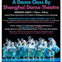 A Chinese Dance Workshop by the Shanghai Dance Theatre