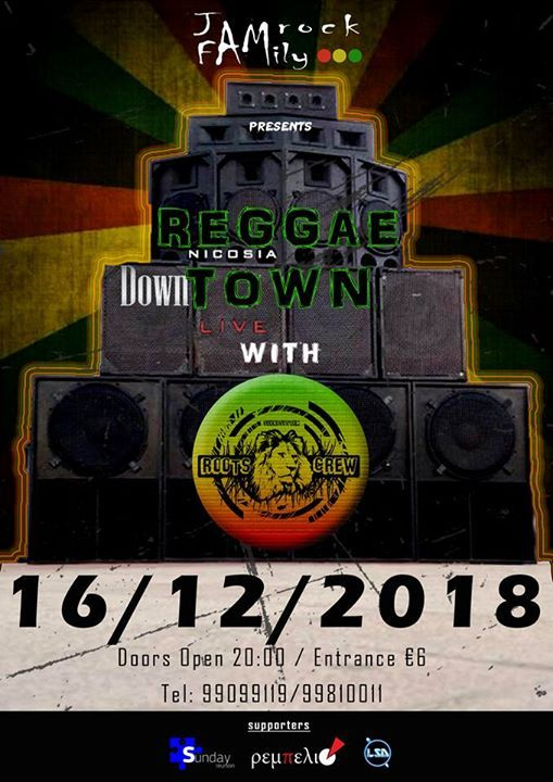 Reggae Town with Roots Crew DownTownLive