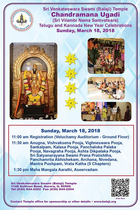 Chandramana Ugadi Celebrations (Actual Day) - March 18, 2018