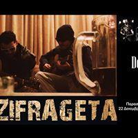 Xatzifrageta Live at Downtown LIVE