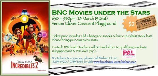 BNC Movie Under the Stars