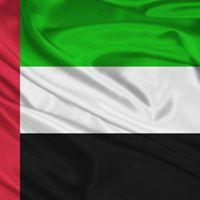 Koshiki Karate - 1st UAE International Team Match