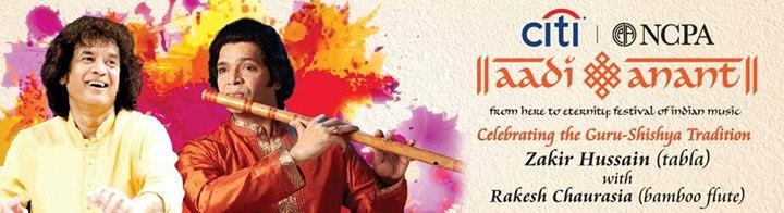 CITI NCPA Aadi Anant Festival Bengaluru