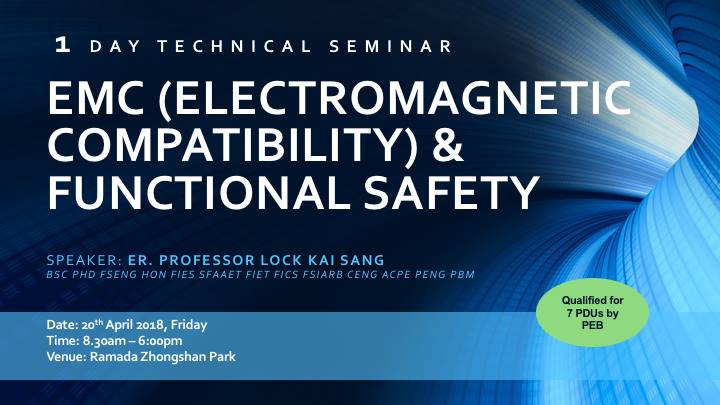 EMC (Electromagnetic Compatibility) & Functional Safety