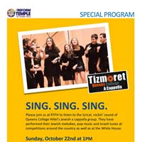 Tizmoret Concert Queens College A Cappella Group