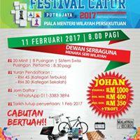 Festival Catur Putrajaya Piala Menteri Wilayah Persekutuan 2017