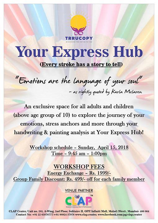 Your Express Hub
