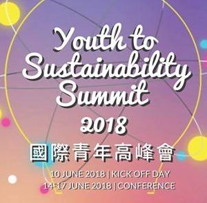 Youth to Sustainability Summit 2018