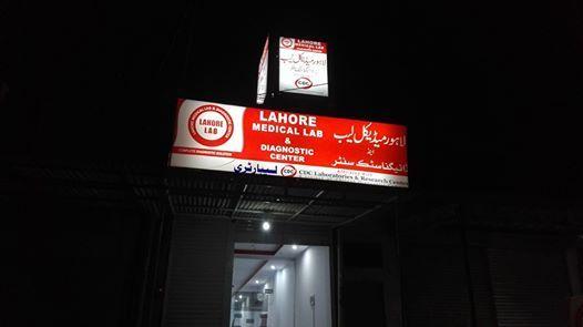 Pakistan Health Expo