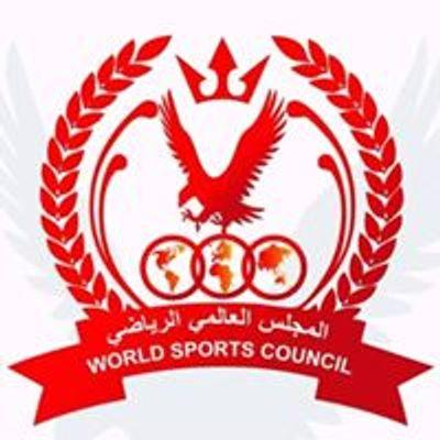 المجلس العالمي الرياضي بالمغرب