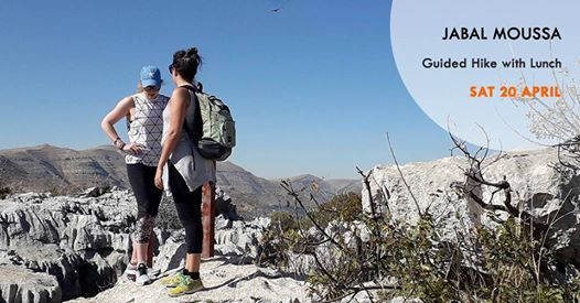 Jabal Mousa  Guided Hike with Lunch