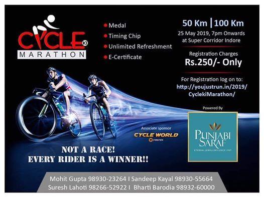 Indore Cycle Ki Marathon 2019