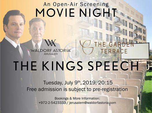 Movie Night at the Garden Terrace | Jerusalem