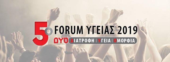 5 Forum  2019