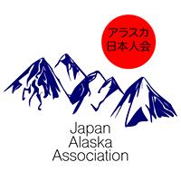 Japan Alaska Association - アラスカ日本人会