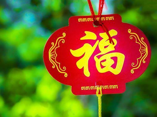Lunar New Year Musical Performance