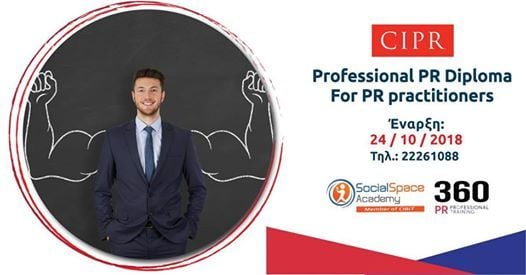 CIPR Professional PR-Uk