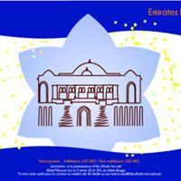 Visite guide de lEmirates Palace