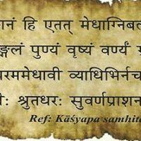 Free Suvarnaprashan Sansakar