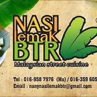 Breakfast at Kedai Mesra Petronas