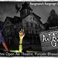 Ajat Ghar (Based on Rameshwar Prem Creation)