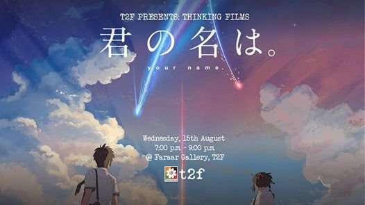 Thinking Films Your Name (2016)