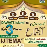 Dawateislami Ka 3 Roza Sunnaton Bhara Ijtema