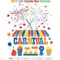July 1st Canada Day Carnival