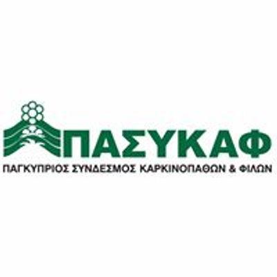 Pasykaf Cyprus