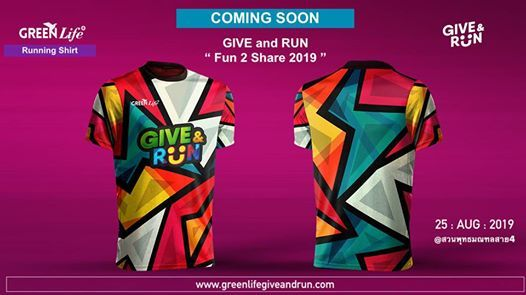 Give and Run Fun2Share 2019