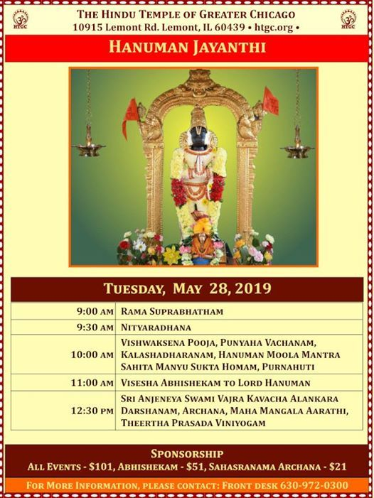Hanuman Jayanthi at The Hindu Temple of Greater Chicago