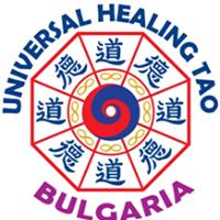 Universal Healing Tao Bulgaria