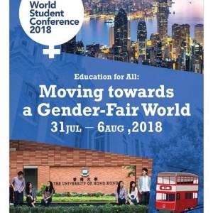 HKUs IB World Student Conference 2018