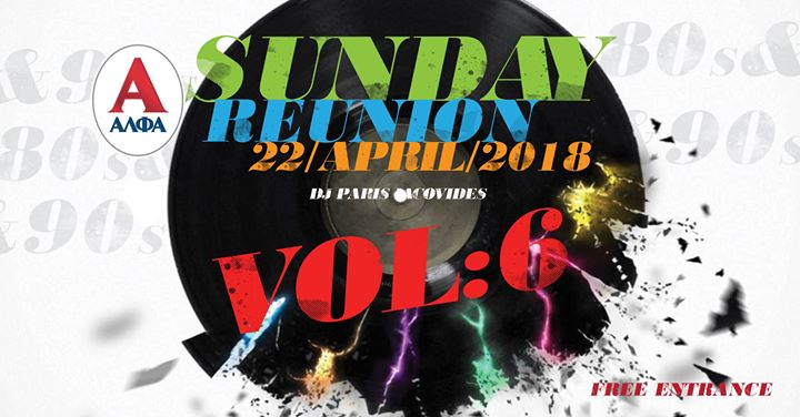Nicosia Sunday reunion 80s&90s Disco party Vol.6