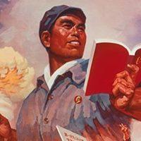 Marxist Study Circle - Session 1