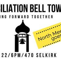North Meets South Goes to Bell Tower