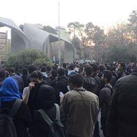 Forum Irans anti-dictatorship movement