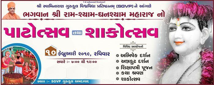Ram-Shyam-Ghanshyam Patotsav & Shakotsav