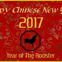 Jualan Hangat Year of The Rooster 2017