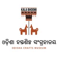 Odisha Crafts Museum - Kala Bhoomi